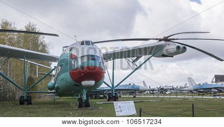 V-12 (mi-12) - Heavy Transport Helicopter- 1967