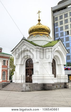 Aleksandr-Nevsky chapel on Theatre Square. Saratov, Russia