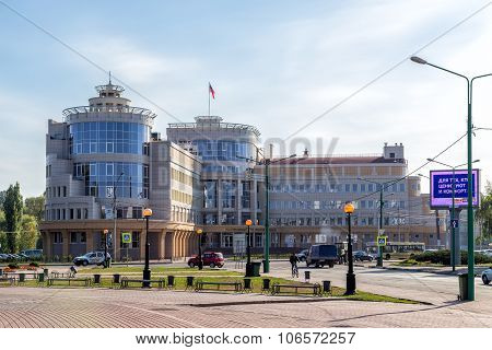 Arbitration Court Of Lipetsk Region. Lipetsk. Russia