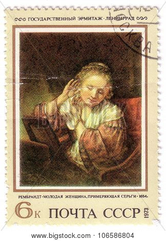 Ussr - Circa 1973: The Postal Stamp Printed In Ussr Is Shown By The Portrait Of The Beautiful Young