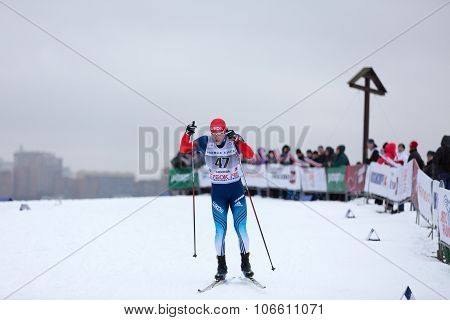 Moscow, RUSSIA - January 18 2015: Race participants of FIS Continental Ski Cup at Poklonnaya Hill