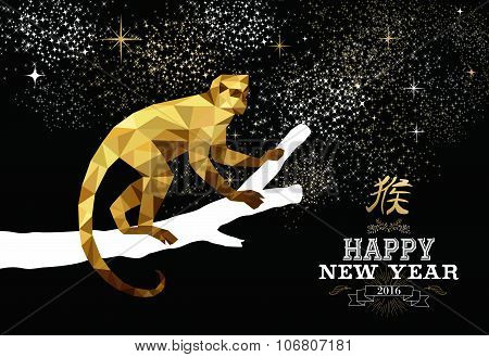 Happy China New Year Monkey Gold Low Poly Ape Tree