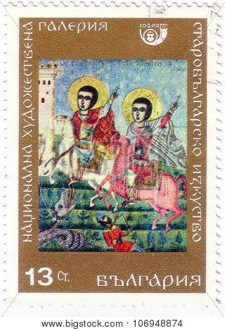 Bulgaria - Circa 1969: A Stamp Printed In Bulgaria Shows St. George And St. Demetrius On The Icon Of