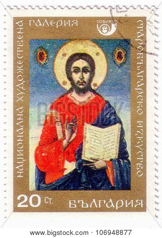 Bulgaria - Circa 1969: A Stamp Printed In Bulgaria Shows Christ Pantocrator On The Icon Of The Xix C