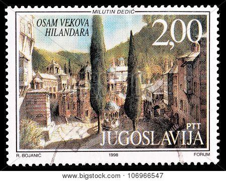 Yugoslavia 1998