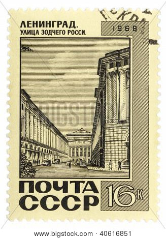 View Of Architect Rossi Street In St. Petersburg On Post Stamp