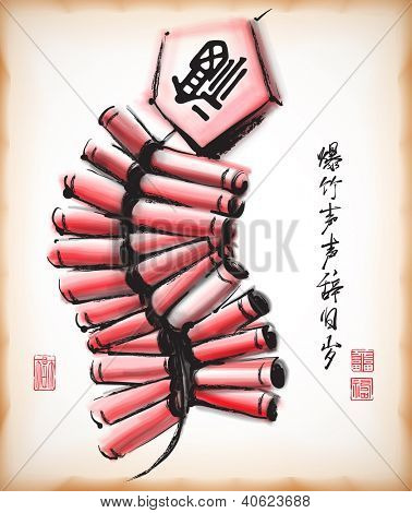 Ink Painting of Chinese New Year Fire Cracker Translation: Resignation of the Pass