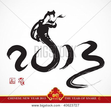 Snake Calligraphy, Chinese New Year 2013 Translation: 2013