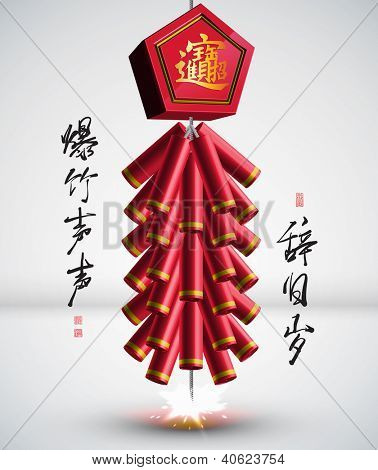 3D Fire Cracker of Chinese New Year Translation: Resignation of the Pass