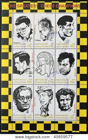 Collection stamps printed in Kyrgyzstan dedicated to the greatest chess champions