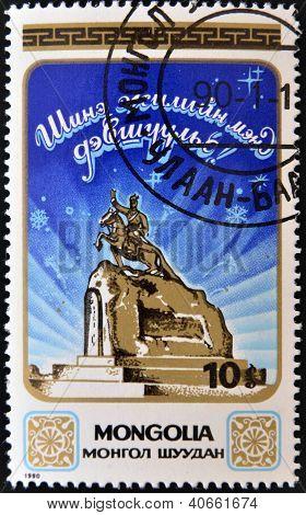 MONGOLIA - CIRCA 1990: A stamp printed in Mongolia dedicated to equestrian sculpture , circa 1990