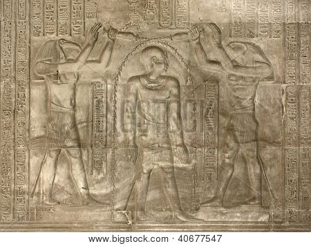 Relief At The Temple Of Kom Ombo