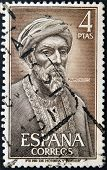 SPAIN - CIRCA 1967: A stamp printed in Spain shows Maimonides circa 1967