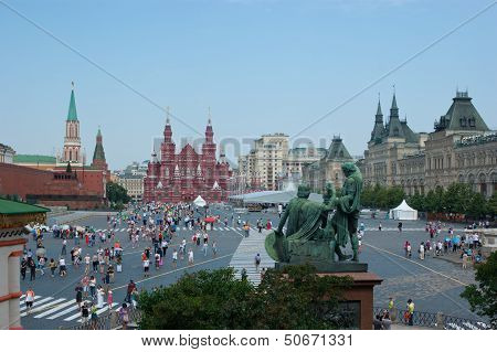 The Central Square Of Moscow