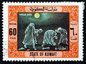 Postage Stamp Kuwait 1977 Treasure Hunt, Popular Game