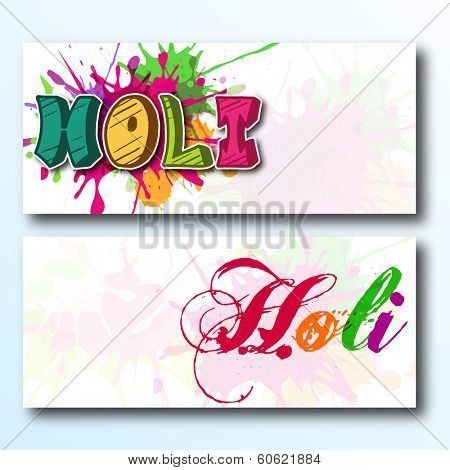 Beautiful header or banner set design with stylish text Holi on colourful grungy background.