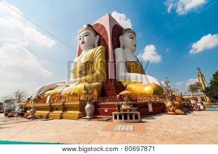 Bago,myanmar-22 February 2014: Kyikepun, Four Faces Pagoda