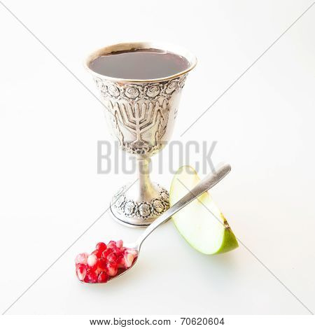 Rosh hashana Kiddush cup pomegranate and apple