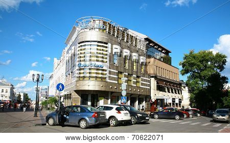 Fashion Shopping Center Ital Lux In Nizhny Novgorod