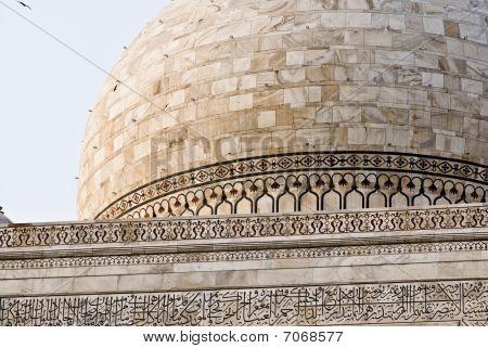 Taj Mahal dome details at agra Uttar Pradesh india