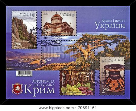 Ukraine-Circa 2013: Cancelled Stamp Printed In Ukraine Shows Crimea Region Famous Places,Circa 2013