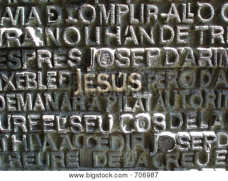 Scripture At La Sagrada Familia