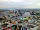 picture of ekaterinburg  - Panorama of Ekaterinburg from the observation deck view of the city pond - JPG
