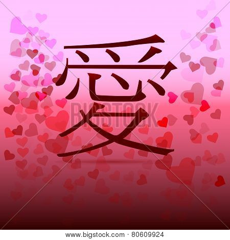 Calligraphy hieroglyph - love with hearts, vector illustration.Valentine's Day card - EPS10