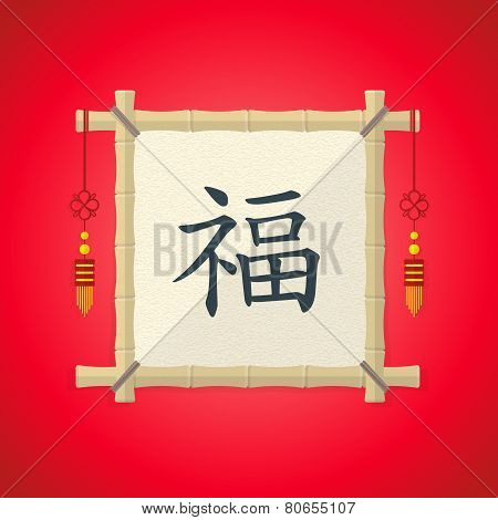 flat style chinese new year bamboo frame illustration