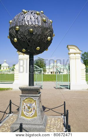 Memorable sign to Alexander Menshikov. Oranienbaum (Lomonosov). Petersburg Russia