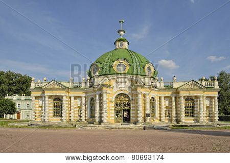 Moscow, Pavilion Grotto in estate Kuskovo