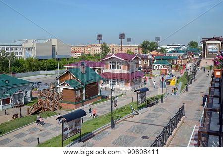 Irkutsk, Russia-June,18 2014: Street with wooden houses in the historical quarter in Irkutsk