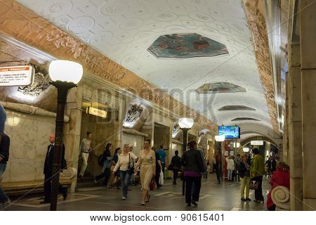 Moscow - May 12: Metro Station Novokuznetskaya With People In Moscow, Russia. Moscow Metro Stations
