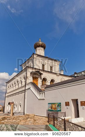 Palace Church Of Kazan Kremlin, Russia. Unesco Site