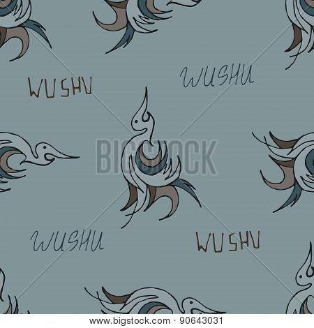 Wushu Japan Kungfu Vector Seamless Background Illustration