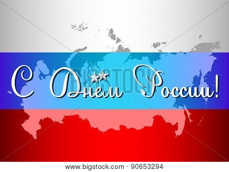 Postcard On Day Of Russia. June 12 And Greetings In Russian