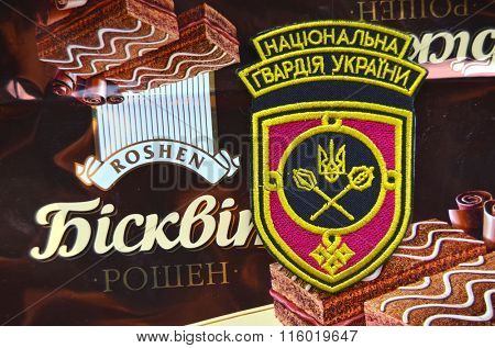 Kiev, Ukraine.OCT 19. Chevron of Ukrainian Army. With logo Roshen Inc. Trademark Roshen is property of Ukrainian president Poroshenko on October 19, 2015 in Kiev, Ukraine