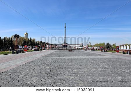 Fountains At Poklonnaya Hill And The Monument Of Victory To The Goddess Nika At Poklonnaya Hill In M