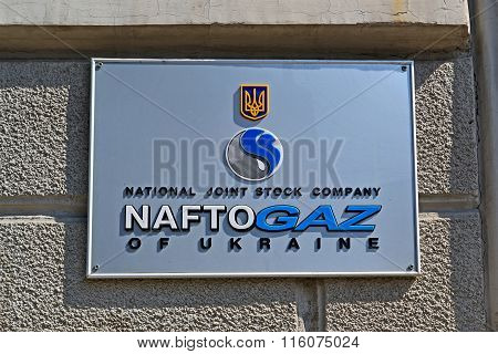 Kiev, Ukraine - July 29: Naftohaz Of Ukraine (oil And Gas Of Ukraine) On July 29, 2015 In Kiev, Ukra