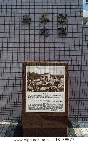 Hypocenter Atomic Bomb
