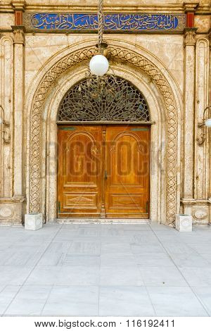 Door Leading To The Courtyard Of Muhammad Ali Pasha Mosque