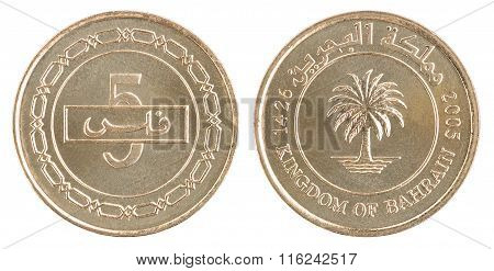 Coin Bahrain Fils Set