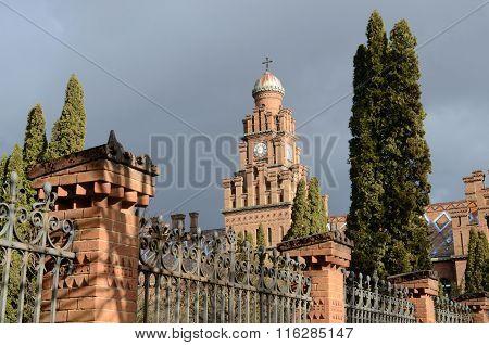 Archiepiscopal Residence Complex,monastery In Chernivtsi, Western Ukraine,unesco World Heritage Site
