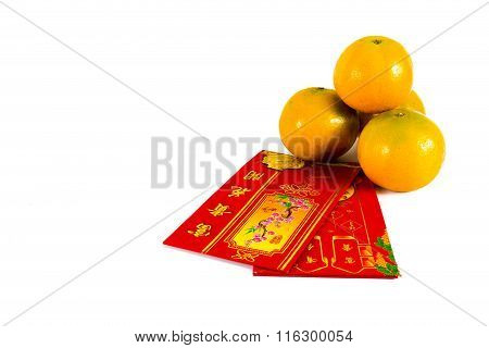 Gift For Chinese New Year Festival