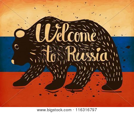 Vintage Handlettering Poster On The Topic Of Tourism. The Silhouette Of A Wild Bear With Text On The