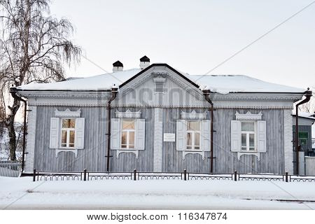 TOBOLSK, RUSSIA - JANUARY 7, 2015:Museum of the history of exploration and study of Siberia in a winter day. Museum created in 2010 and named after the researcher of Siberia Alexander Dunin-Gorkavich