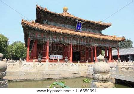 study hall  of the king in Beijing