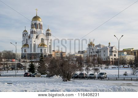 Yekaterinburg Cityscape To Saviour On Blood Cathedral In Winter