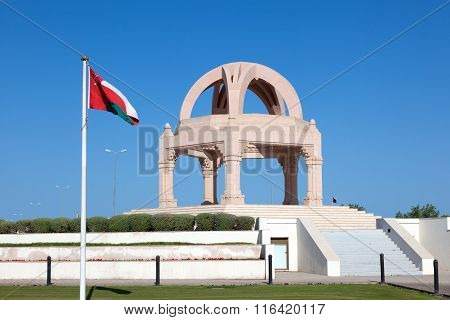 Roundabout In Oman