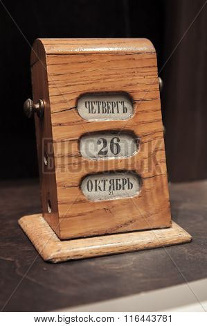 Ancient Manual Wooden Calendar Shows The Date